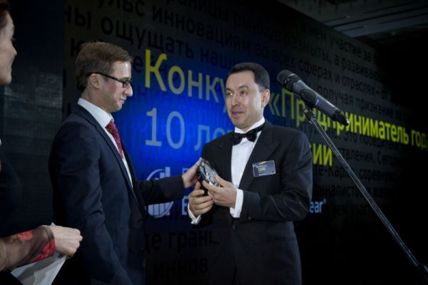 """Entrepreneur Of The Year 2012"" in the B2B category"